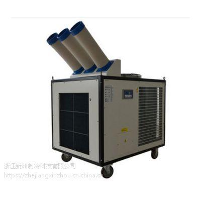 工业移动冷气机 车间岗位降温空调冷气机 冷风机