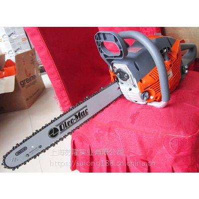 欧玛GSH510油锯18寸导板伐木锯汽油锯锯木头农场伐木大功率锯木锯