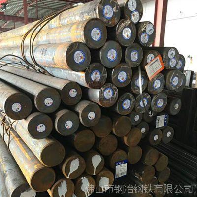 佛山乐从35crmo圆钢现货规格 35crmo线材盘条批发