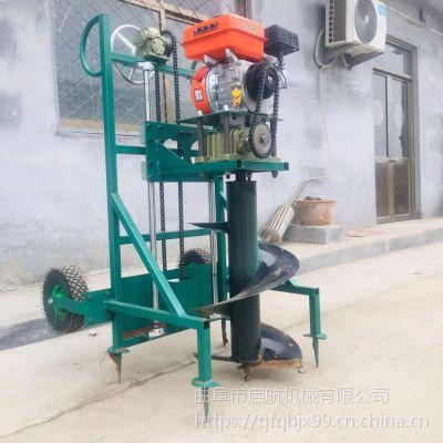 加厚型小型拖拉机挖坑机 成都路栏立柱挖坑机 启航多用挖洞机型号