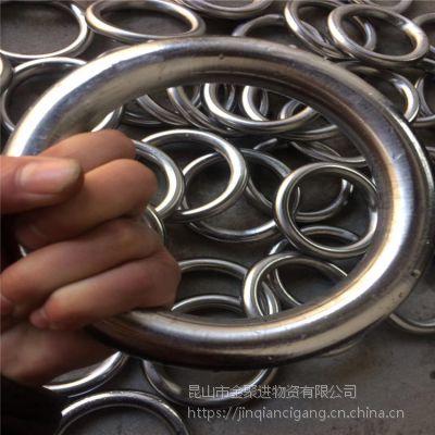 金聚进 304不锈钢实心焊接圆环 各种规格不锈钢连接环定做