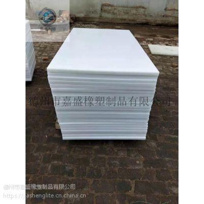 耐磨高分子聚乙烯板 绿色UPE内衬板 工业用塑料板厂家批发
