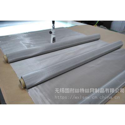 舟山不锈钢滤网厂家