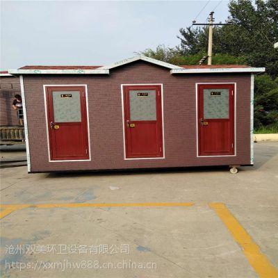 移动厕所|环保厕所|安装——献县移动厕所厂家——旅游景区公厕