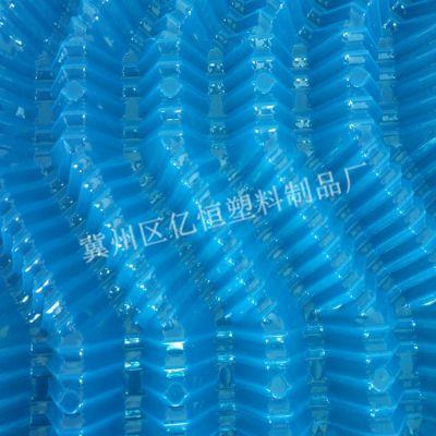 凉水塔填料 冷却塔填充料 逆流塔填料 亿恒塑料现货供应