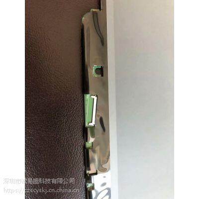 AU13.3寸液晶模组LVDS液晶屏电脑显示器显示屏