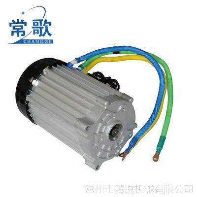 电动车电机 1500W-3000W永磁直流无刷电机 大功率斜槽差速电机