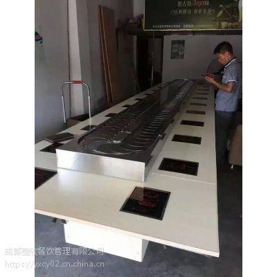 供应壹欣ZD-23小火锅旋转吧台原装现货