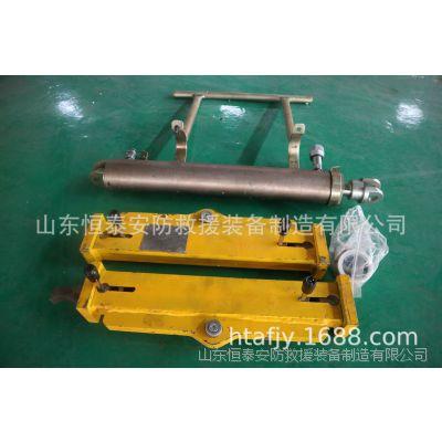 供应优质刮板机链条拆装机 型刮板链条拆装设备