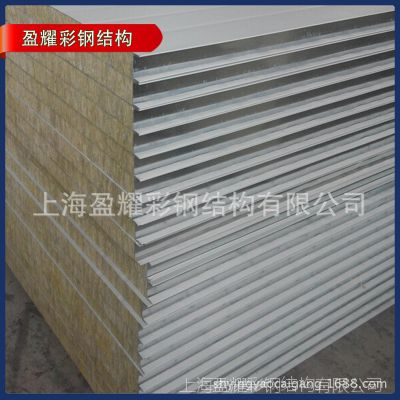 大量供应 防火彩钢岩棉夹心复合板 岩棉夹心保温板