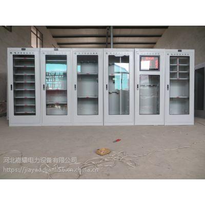 枣庄单开门工具柜厂家嘉耀智能安全工具柜批发