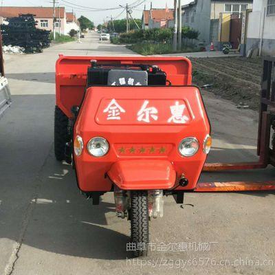 轮胎式三马子柴油车 农村拉货用柴油翻斗车 工程散料运输周转三轮车