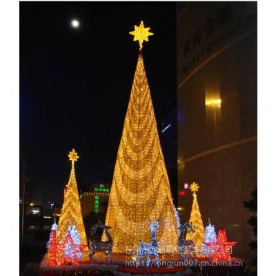 现货秒发大型圣诞树框架户外室内发光酒店楼盘游乐园圣诞节布置