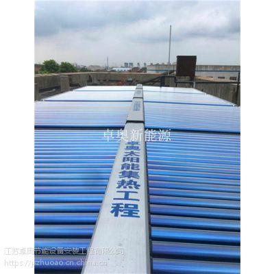 常州进杰纺织有限公司3吨太阳能加3匹空气能工程