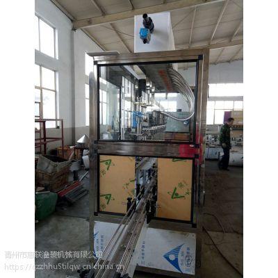 84消毒液灌装设备生产厂家