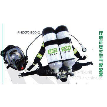 双瓶空气呼吸器RHZKF6.8/30-2