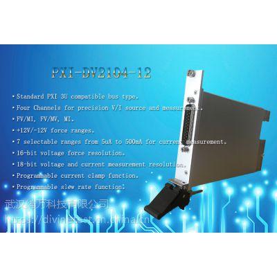 PXI 直流 电源 模块 板卡 dps 可替代 chroma 36020