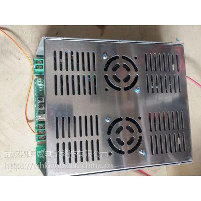 KCW-A-500W-2等离子净化器专用电源、油烟净化器电源,厨房净化器设备电源