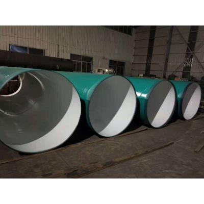 重庆环氧粉末防腐钢管加工厂规格齐全