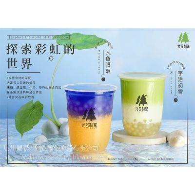 光合制茶诠释新式茶饮主义,引领都市茶饮新风向