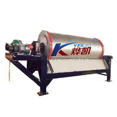山东优质干式磁选机设备 创造辉煌 烨凯供应