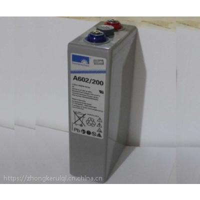 德国阳光胶体电池A602/225系列
