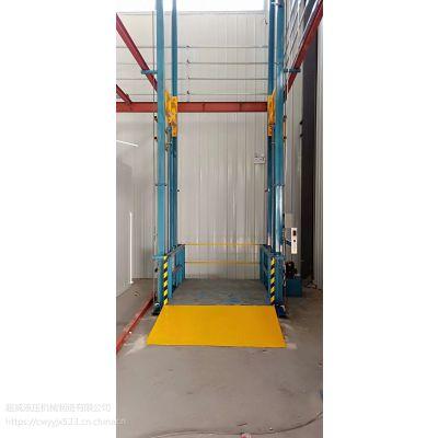 商丘超威厂家直销SJD-液压导轨货梯 剪叉式升降平台