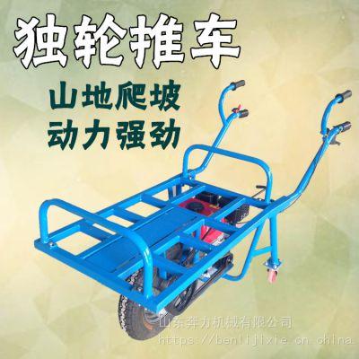 百色供应果园运输车 平板鸡公车供应厂家 奔力 DL-BL-1