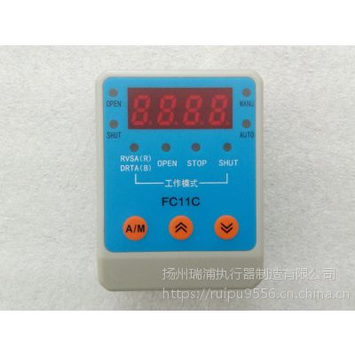瑞浦 FC11C 电动阀门智能控制模块 调节型控制器