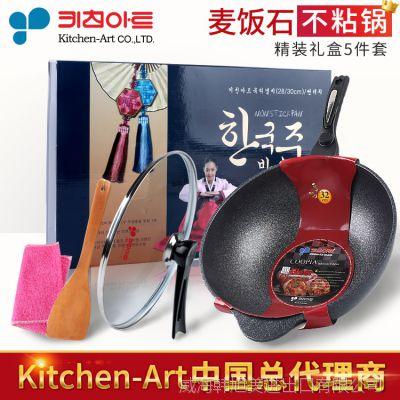 韩国原装Kitchen-Art麦饭石不粘锅明火电磁双用炒锅 礼品装