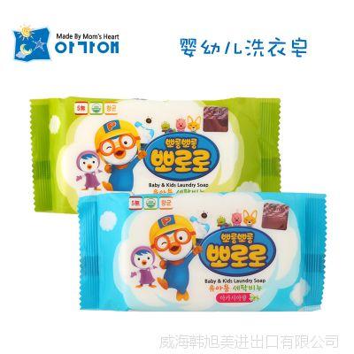 韩国进口我珂爱啵乐乐儿童衣物洗衣皂宝宝婴幼儿洗衣皂内衣皂