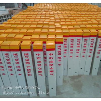 电力电缆警示桩标志桩 pvc玻璃钢管道标识光缆地埋标桩地桩柱,丝网印刷,全国包邮
