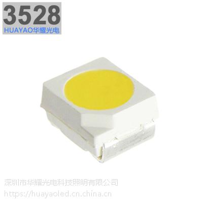3528灯珠白光7-8LM高亮晶元优质贴片发光二极管