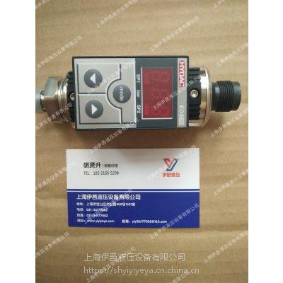 原装贺德克传感器HDA3800-A-250-124(6M)
