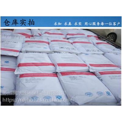 医疗废水消毒剂 四川生活污水处理 单过硫酸氢钾复合盐厂家