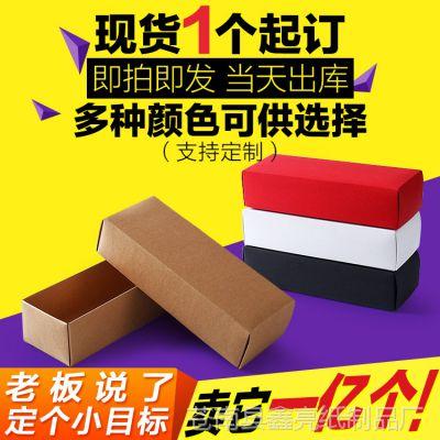 现货 礼品盒袜子礼盒黑色高档内裤包装盒 纸盒 天地盖盒子