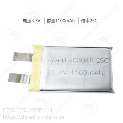 903048 25C 1100mAh高倍率聚合物锂电芯