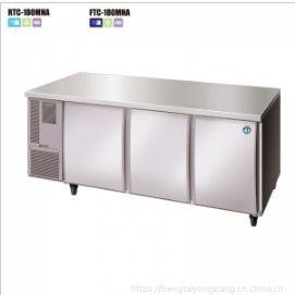 星崎平台式冷藏柜 RTC-180MNA二门平台雪柜 1.8米风冷无霜冷藏冰箱