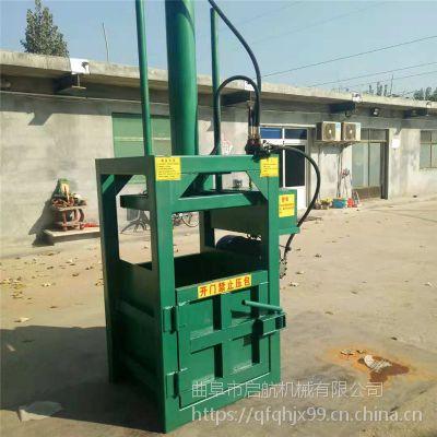 出包速度快的废纸打包机 无纺布压包机价格 启航压缩挤块机