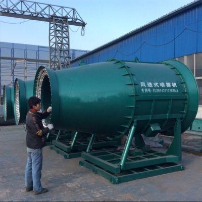 北华环保除尘雾炮机 全自动射雾器 智能雾炮静电吸附技术