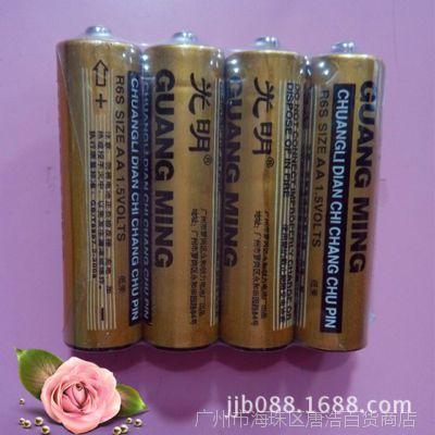 光明电池 5号玩具闹钟电池超值一组4个 照明电源 可做赠品促销品