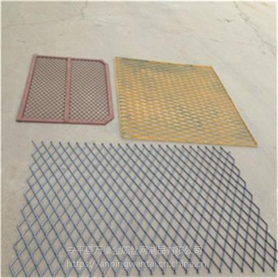 现货直销包边防滑钢笆网 菱形冲孔脚踏网 平台走道重型钢板网