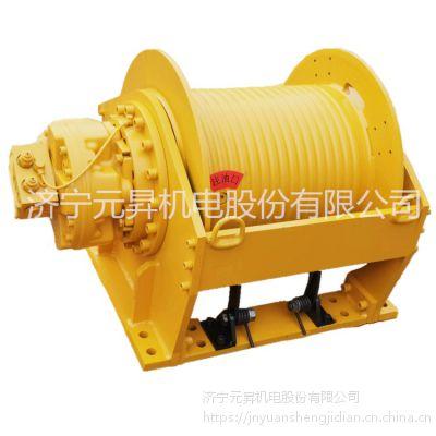济宁元昇液压绞车型号 液压卷扬机生产厂家