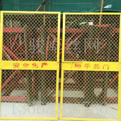 工地人货安全门 喷漆井道基坑防护网 现货供应优质围栏