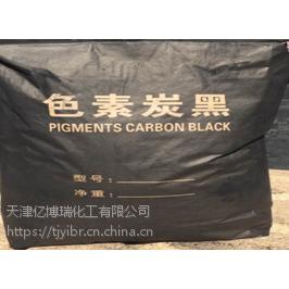 供应水溶性炭黑,亿博瑞水溶性碳黑,厂家,指标,性能,价位