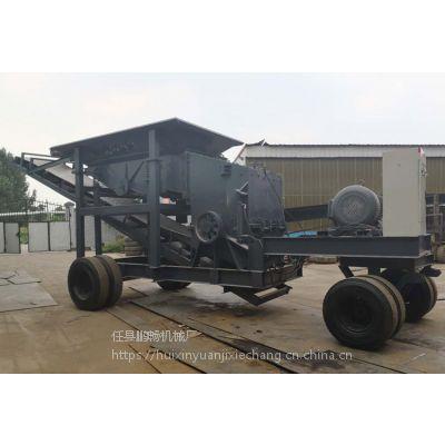 河北鹏畅机械厂厂价直销移动式破碎机建筑垃圾粉碎机