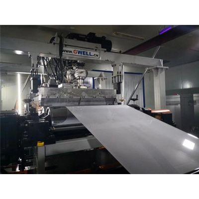pc片材设备厂家-金韦尔机械(在线咨询)-pc片材设备
