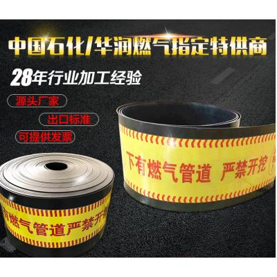 PE塑料保护板 燃气管道警示护板 防挖板