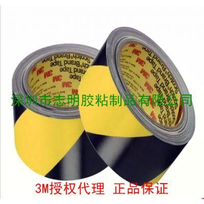 供应3M5702 正品黄黑警示胶带 超级耐磨 3M5702地板胶带