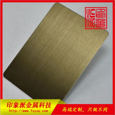 304黄古铜不锈钢板图片/广东印象派供应彩色不锈钢镀铜板
